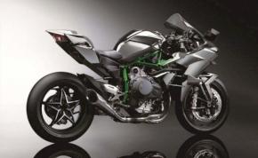 338 km/h-s sebességre képes a Kawasaki H2R