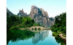 A Föld gyönyörű, de alig ismert helyei