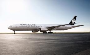 Az év legjobb légitársasága