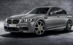 BMW: 600 lóerőnél nem lesz erősebb