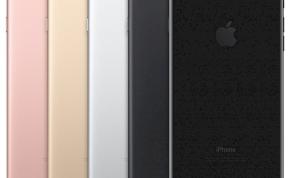 Nálunk lesz a legdrágább a legújabb iPhone 7-es