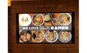 """Zsolt utazása: kacifántos módon ehetünk a """"japán húslevesből"""""""