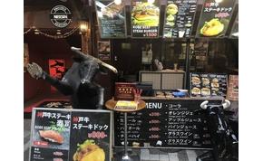 Zsolt utazása: a látnivaló nélküli Japán város, ahol királyi lakoma vár ránk