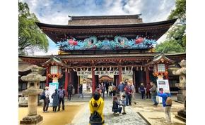 """Zsolt utazása: Japán legrégibb városa és az """"istenek lakóhelye"""""""