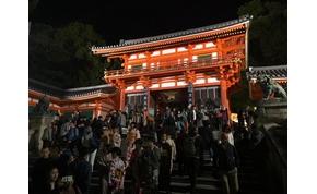 Zsolt utazása: vissza a múltba, a tévhitek, és a gésák világába