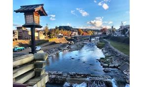 Zsolt utazása: miért megy egyáltalán bárki Nagojába?