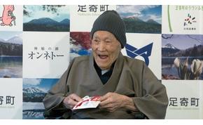 Elhunyt a világ legidősebb férfije