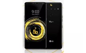 Nagy durranással száll be a mobilháborúba az LG