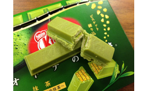 Betámadja Európát a zöld Kit Kat