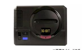 A SEGA is piacra dobja legnépszerűbb videojáték-konzolját