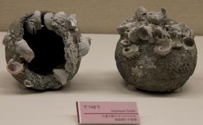 Megtalálhatták a világ eddigi legrégebbi bombáját Kínában