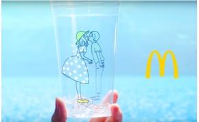 Nem ez volt a terv, de pajzánra sikeredtek a McDonald's poharai