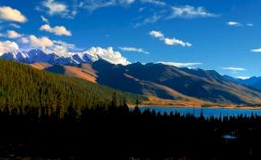 Lenyűgözően gyönyörű ez a kínai völgy – fotók