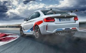 Csak 2 200 darabot gyártanak a 450 lóerős BMW M2 CS-ből