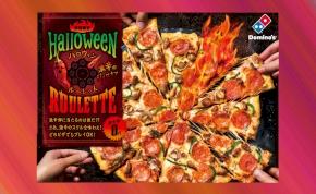 Pizza rulett: ki kapja a legcsípősebb szeletet?