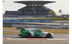 Új irányt vesz a legendás német túraautó-bajnokság, azaz a DTM