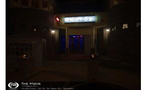 Mezőkövesd, The Movie - 2010. október 30.
