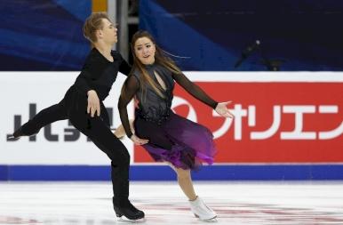 Műkorcsolya és jégtánc Grand Prix-verseny Moszkvában