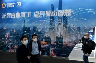 Megrendezésre került kínában az idei MWC
