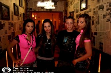 Mezőkövesd, The Movie - 2012. május 19., Szombat